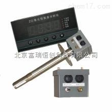 WH/ZOY-4 北京氧化锆分析仪