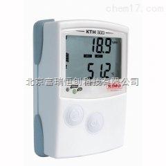 GH/KTH300 北京温湿度记录仪