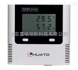 GH/A2008 北京高精度报警温湿度表