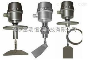 GR/UZK-02 北京阻旋式料位控制器