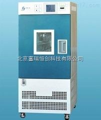 GH/GDH-2025B 北京高低温试验箱