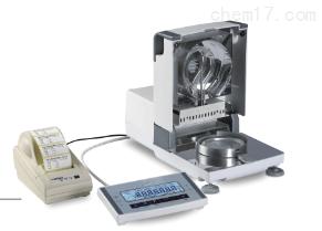 QL-100 铜粉水分测定仪