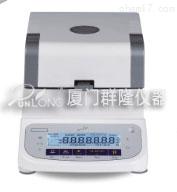 QL-100A 硅灰石水分测定仪