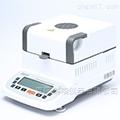 QL-720C 陶瓷原料水分测定仪