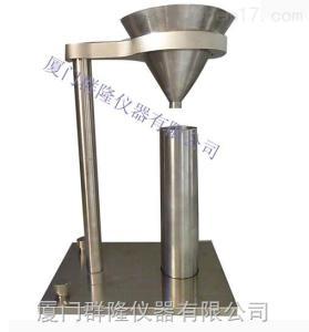 SK-1006 氧化铝松装密度仪