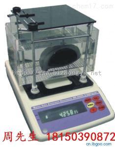 粉末冶金材料比重计-粉末冶金颗粒比重检测仪