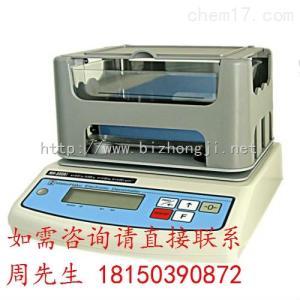 香精相对密度检测仪-浮力法测密度测量仪