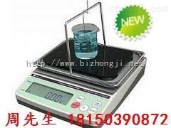化学试剂密度仪-液体密度检测仪