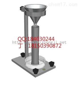 QL-1003 自然堆积密度计QL-1003依据*标准GB/T 16913.3-1997