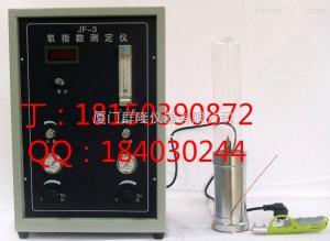 数显氧指数测定仪 燃烧机能检测试验机