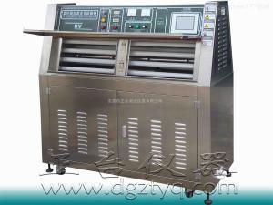 ZT-UV-50S 耐紫外老化测试仪/抗UV老化试验箱