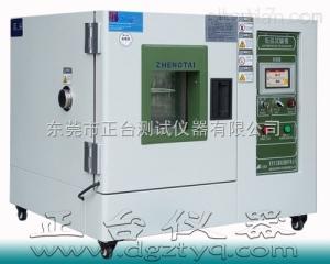 慢冻法冻融试验机