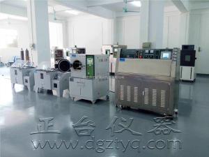 紫外线抗老化试验箱,紫外线抗老化试验机