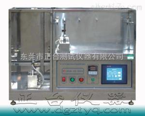 zhengtai材料燃烧测试