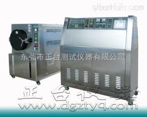 紫外线光照耐候试验箱