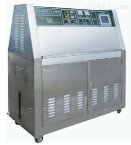 ZT-UV-50S 耐紫外老化机/抗UV老化测试箱