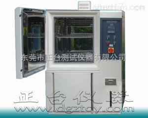 湿热老化箱,湿热老化试验箱