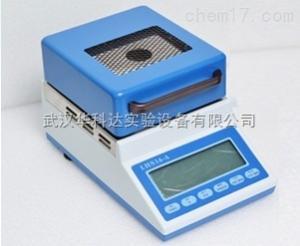 LHS16-A LHS16-A卤素水份仪