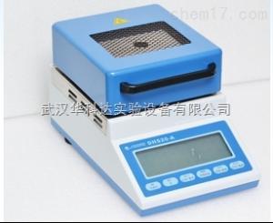 DHS16-A DHS16-A紅外水份測定儀