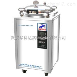 LDZX-50FBS LDZX-50FBS立式滅菌器