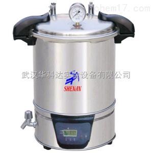 DSX-280B DSX-280B手提式滅菌器