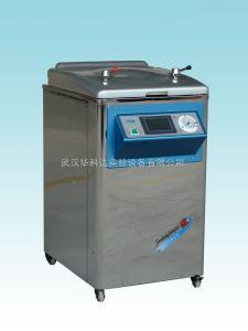 YM50CM YM50CM不銹鋼立式電熱蒸汽滅菌器