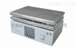 DB-4 數顯控溫不銹鋼電熱板