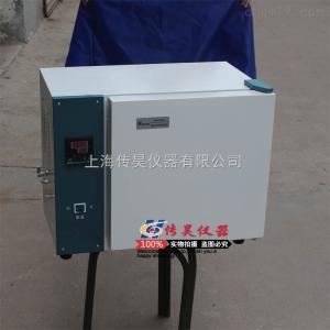 GS-6890 上海传昊天然气化验华检验润燃气热值分析设备厂家单位电话订购专用色谱仪