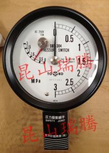 DF-S4NA-1-RX-∮100 东洋计器兴业TOKO微接点式压力计DF-S4NA-1-RX-∮100*3MPa(SUS304)