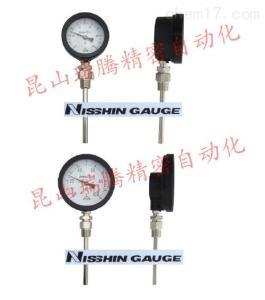 NBS-WT 日新计器NISSHIN双金属温度计(纵型,立式)