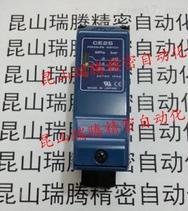 日本ACT压力开关CE25压力继电器