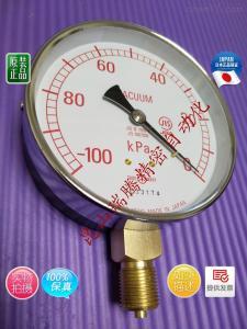 AT-G3/8-100*-100kPa 压力计(表) Yamamoto-Keiki 山本计器 AT-G3/8-100x-100kPa