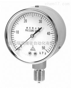 75SUSAR3/8 0-50kPa 日新计器NISSHIN全不锈钢SUS316 微压计