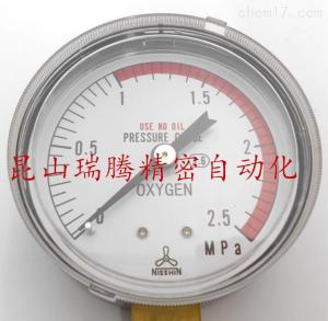 60 A-S10 G14 2.5MPa 日新计器NISSHIN-GAUGE酸素用压力表 计量仪器