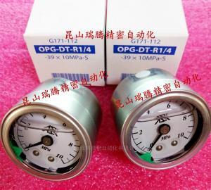 OPGDTR1/439X10MPAS 日本制ASK压力表OPG-DT-R1/4-39X10MPA-S