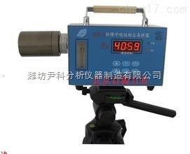 YK-FCY2 智能型防爆粉塵采樣儀(液晶顯示)