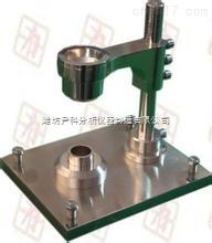 YK-74 金屬粉末流動性測定儀(霍爾流速計 )