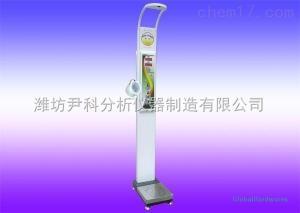 YK-M200 聲波電腦身高體重秤/超聲波人體秤(可接電腦)