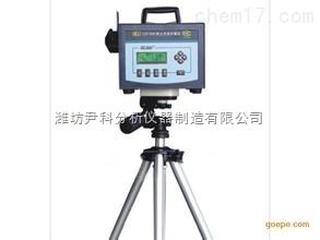 YK-110C 直讀式粉塵濃度測量儀/粉塵濃度測試儀/粉塵儀