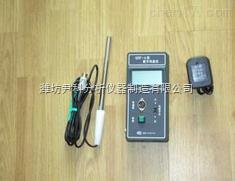 YK-DF-6 手持式风速仪/可充电热球式风速仪(0-30m/s)