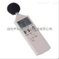YK-566 噪聲類/噪聲測定儀/聲級計/噪音計/分貝計