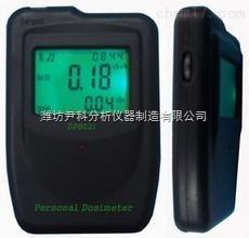 YK-802I 放射性检测仪/个人剂量仪/射线检测仪/核辐射仪