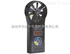 YK-JD5 电子式风速表(煤矿)