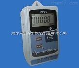YK-PDKL 三合一温湿度气压计(带通讯接口)