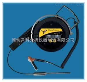 YK-TP7-C 防爆安全温度计(23米)