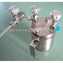 YK-3009 液氨取样器(1000ml)