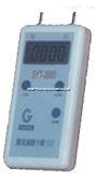 YK-T-2000 便攜式數字式微壓計/壓力計