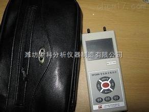 YK-WY2000 智能數字微壓計/數字壓力計(壓力、風速、風量,環境溫度)