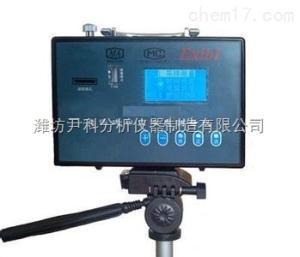 YK-GH100 直讀式粉塵濃度測量儀/粉塵濃度測試儀/粉塵儀