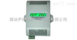 YK-9968 壁掛式溫濕度變送器